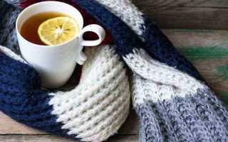 Народные средства борьбы с простудой