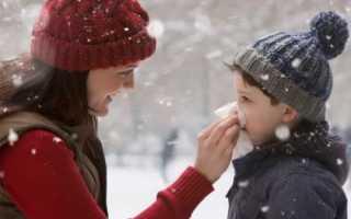 Можно ли гулять с соплями ребенку: прогулки с ребенком при насморке — противопоказания и рекомендации