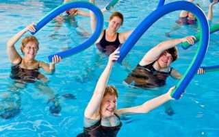 Упражнения в бассейне для похудения: польза тренировок и правила
