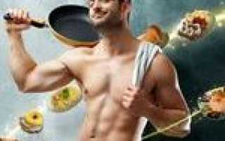 Питание для похудения для мужчин: мужской рацион питания для снижения веса