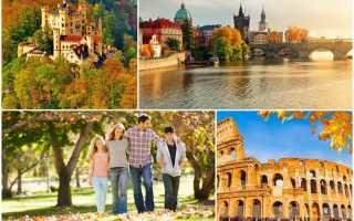 Куда съездить с ребенком на осенние каникулы или популярные осенние направления для отдыха с детьми
