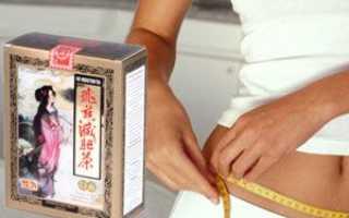 Чай Ласточка для похудения: применение для похудения и состав