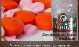 Можно ли смешивать алкоголь с антибиотиками