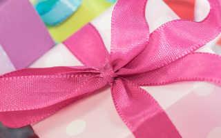 Что можно подарить на день рождения детям или какие подарки можно вручить детям на Дне рождения ребенка