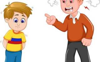 Характер ребенка в 3 года