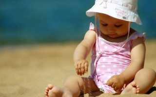 Ребенок 9-10 месяцев