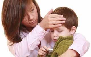 Температура при ветрянке у детей сколько дней держится и может ли быть без сыпи