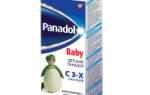 Панадол сироп для детей
