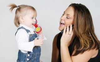 Развитие речи 4 5 лет