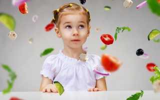 Витамины для ребенка 2 лет