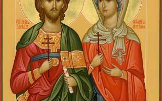 Какую читать молитву чтобы сын женился на хорошей девушке