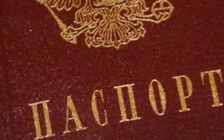 Где получить паспорт ребенку 14 лет: документы и сроки