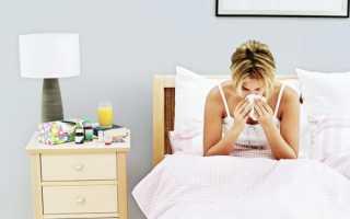 Лечение орви в домашних условиях