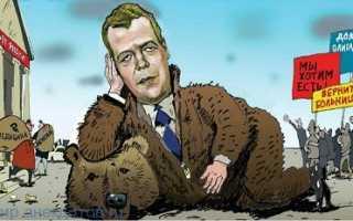 Анекдоты про путина и медведева