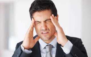 Народные средства лечения головной боли