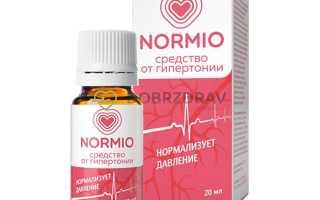 Normio от гипертонии отзывы
