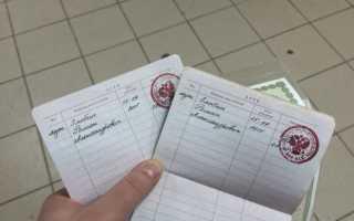 Где поставить отметку о ребенке в паспорте и как можно вписать ребенка в российский паспорт родителя, в какие сроки это необходимо сделать и чем чревато несоблюдение требования