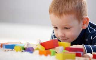 Рассеянность и невнимательность у детей