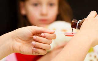 Через сколько можно давать Нурофен детям — промежутки между приемом сиропа Нурофен