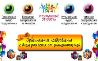 Поздравление Александре с днем рождения прикольные