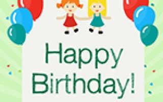 Поздравить подружку с днем рождения: поздравления подруге с днем рождения в стихах