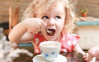 Кофе со скольки лет можно пить детям или когда можно пить кофе детям, почему нельзя кофе маленьким и с какого возраста можно дать