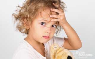 Причины проявления головной боли у детей