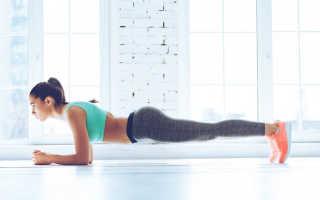 Планка для похудения — особенности и техника исполнения