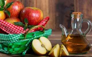 Яблочный уксус для похудения: состав, свойства и как пить