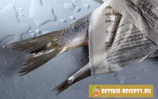 Какую рыбу можно давать 9 месячному малышу или питание ребенка в 9 месяцев, о рыбке: как выбрать и приготовить, особенности