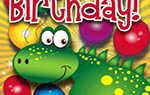 Поздравление директора с днём рождения