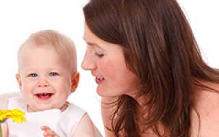 Поздравление с рождением дочери маме