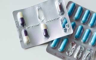 Ибупрофен и его аналоги