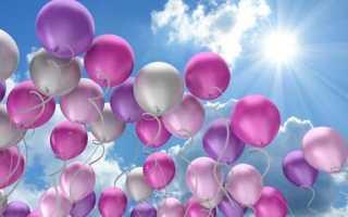 Поздравление воспитателя с днём рождения в прозе