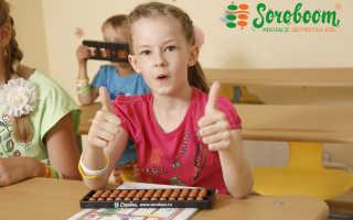 Развитие детей 8 9 лет