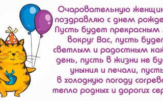 Поздравление с днём рождения своими словами короткие