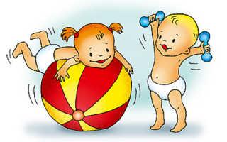 Особенности детей 2-3 лет