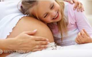Вторая беременность во сколько начинает шевелиться ребенок или когда начинается шевеление плода при второй беременности