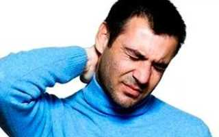 Болит голова и затылок