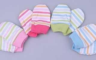 До какого возраста одевают царапки малышам и насколько они полезны