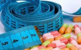 Чем опасны таблетки для похудения