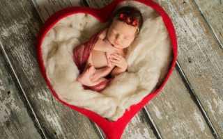 Ребенок до 1 месяца