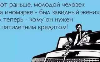 Анекдоты про машины