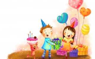 Маленькое поздравление с днём рождения