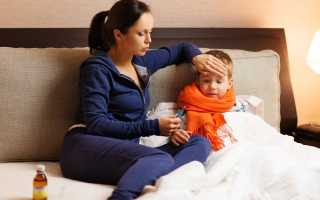 Орз орви и грипп