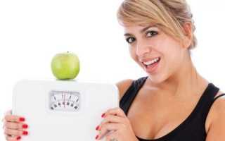 Как похудеть на 15 кг в домашних условиях