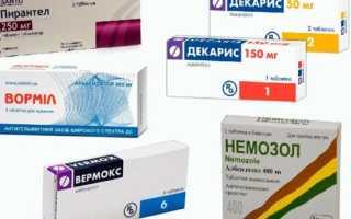 Какие существуют лекарства от глистов