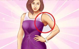 Как убрать жир с рук и подмышек: способы убрать жир быстро и эффективно