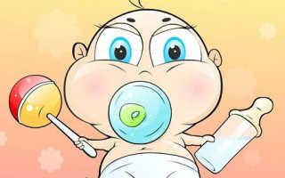 Поздравление с новорожденным