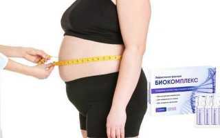 Биокомплекс для похудения: какие преимущества и эффект